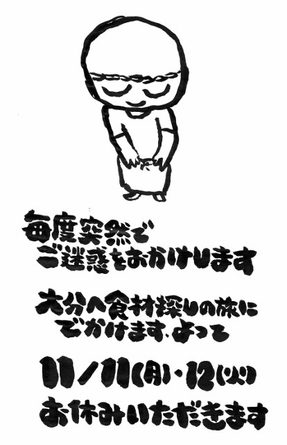 25118_414x640